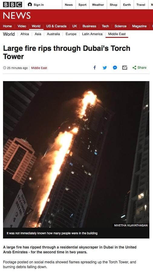 https://www.supertorchritual.com/underground/images/ss17/8-03-2017-Dubai-Torch-fire.jpg