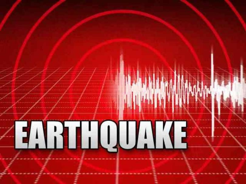 Strong earthquake strikes Indonesia; 2 dead